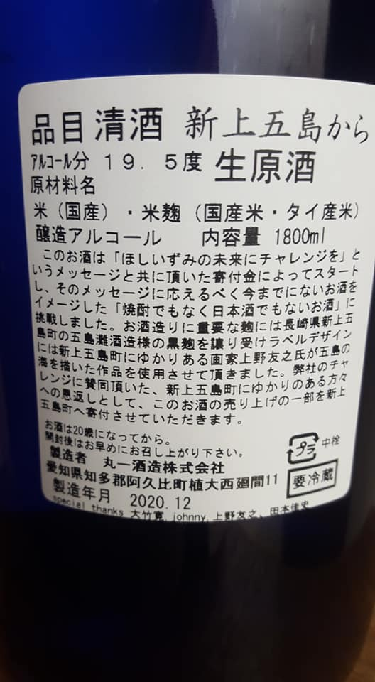 f:id:hihumiyoi:20210122161937j:plain