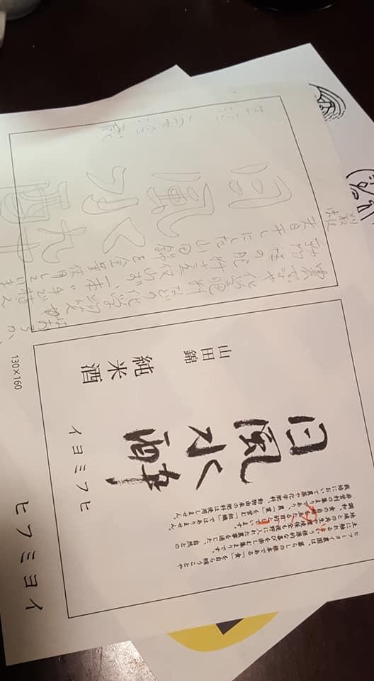f:id:hihumiyoi:20210124200424j:plain