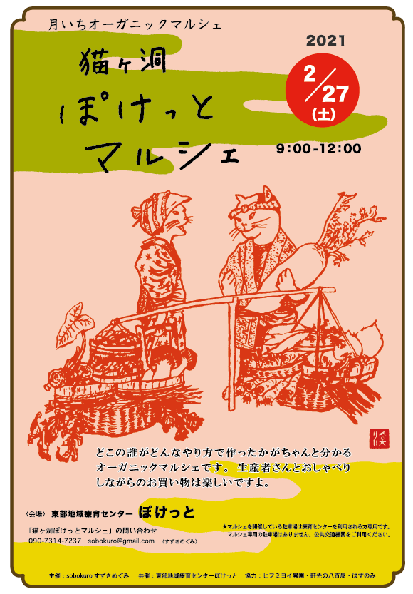 f:id:hihumiyoi:20210215134355p:plain