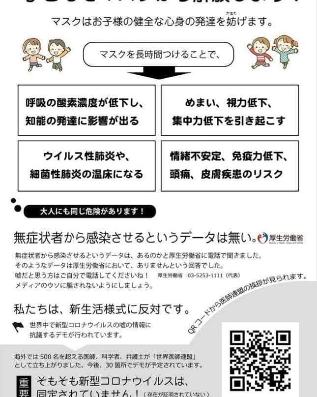 f:id:hihumiyoi:20210225222945j:plain