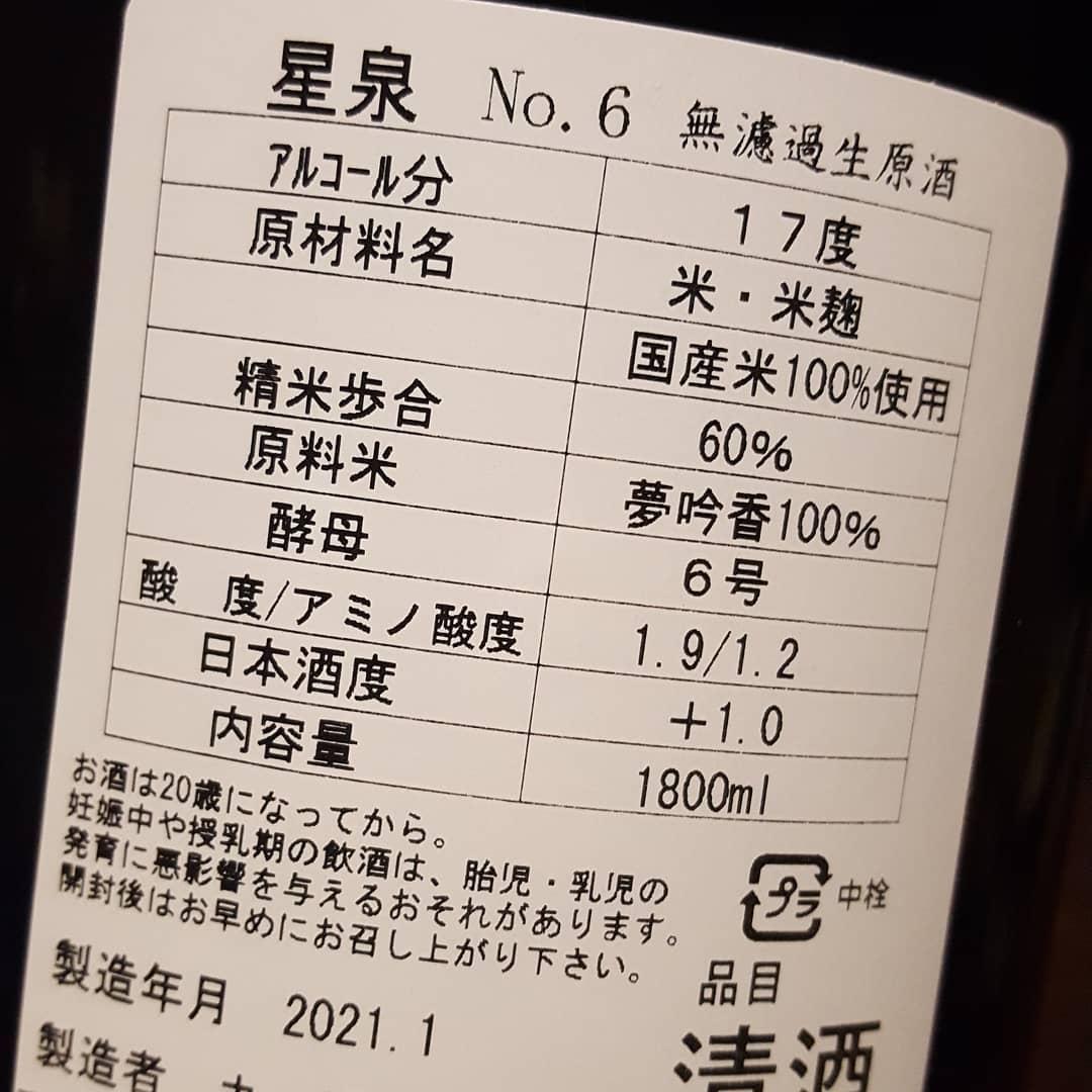 f:id:hihumiyoi:20210309164202j:plain