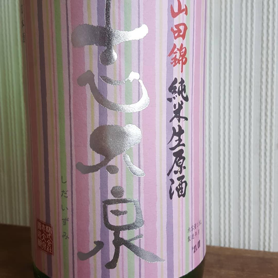 f:id:hihumiyoi:20210309164209j:plain
