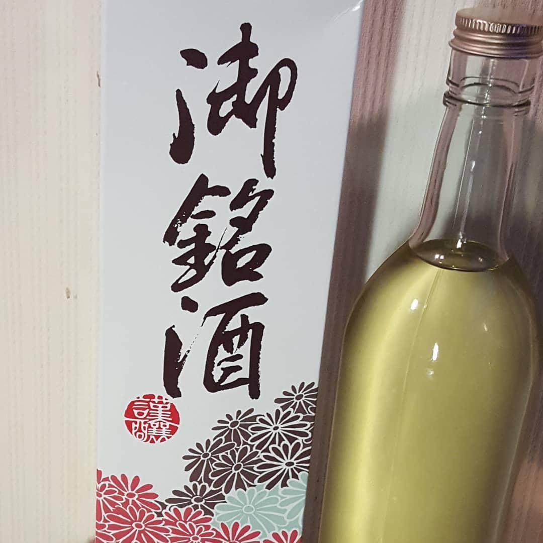 f:id:hihumiyoi:20210317221059j:plain