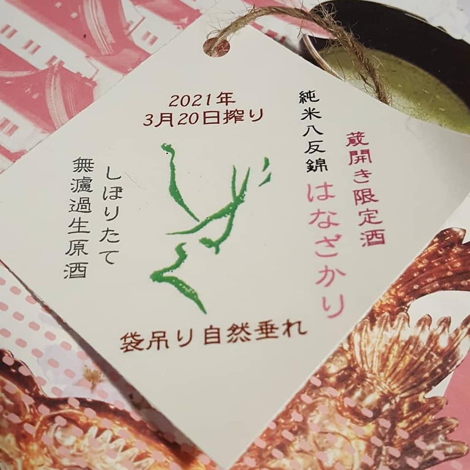 f:id:hihumiyoi:20210324220158j:plain