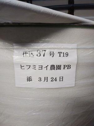 f:id:hihumiyoi:20210326202630j:plain
