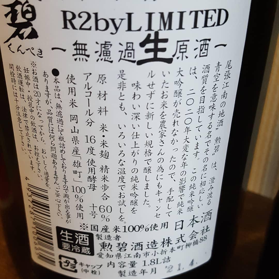 f:id:hihumiyoi:20210410185218j:plain