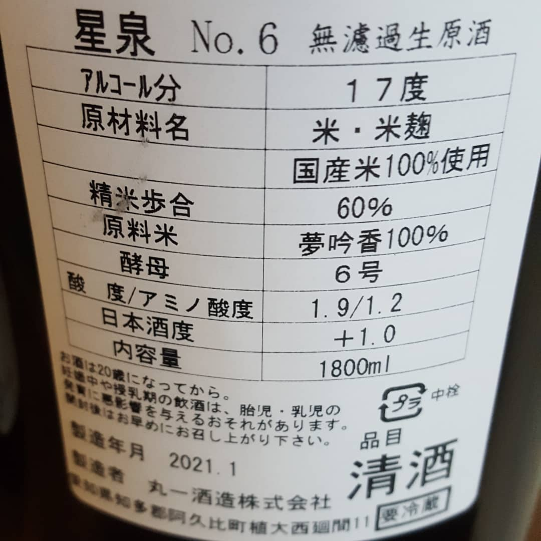f:id:hihumiyoi:20210410185227j:plain