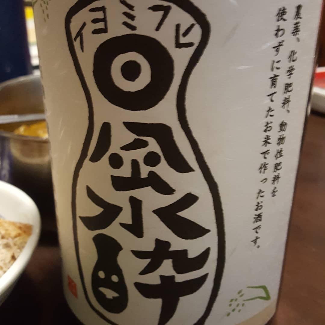 f:id:hihumiyoi:20210427000103j:plain