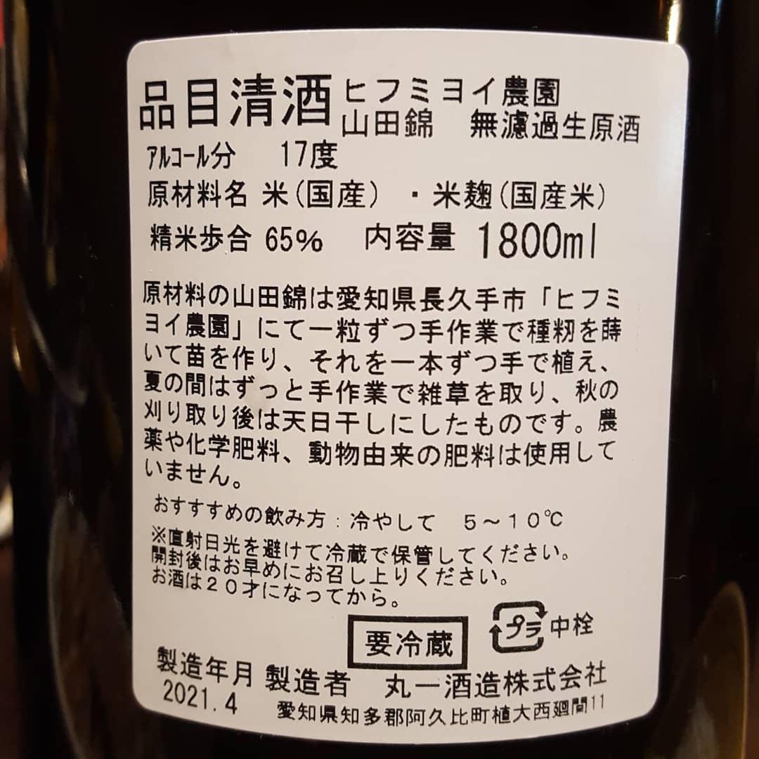f:id:hihumiyoi:20210427000118j:plain