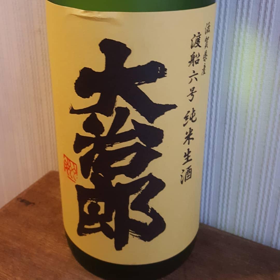 f:id:hihumiyoi:20210513055603j:plain
