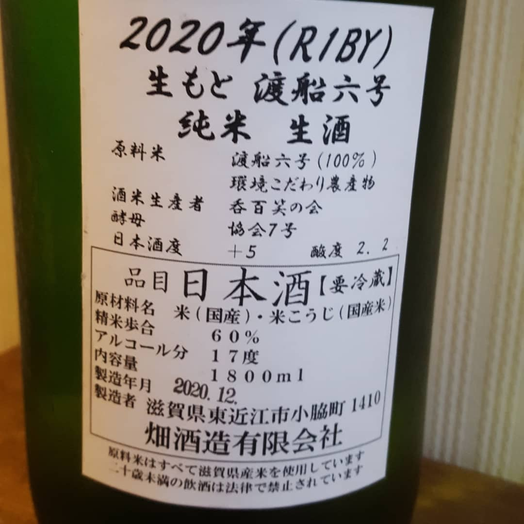 f:id:hihumiyoi:20210513055613j:plain