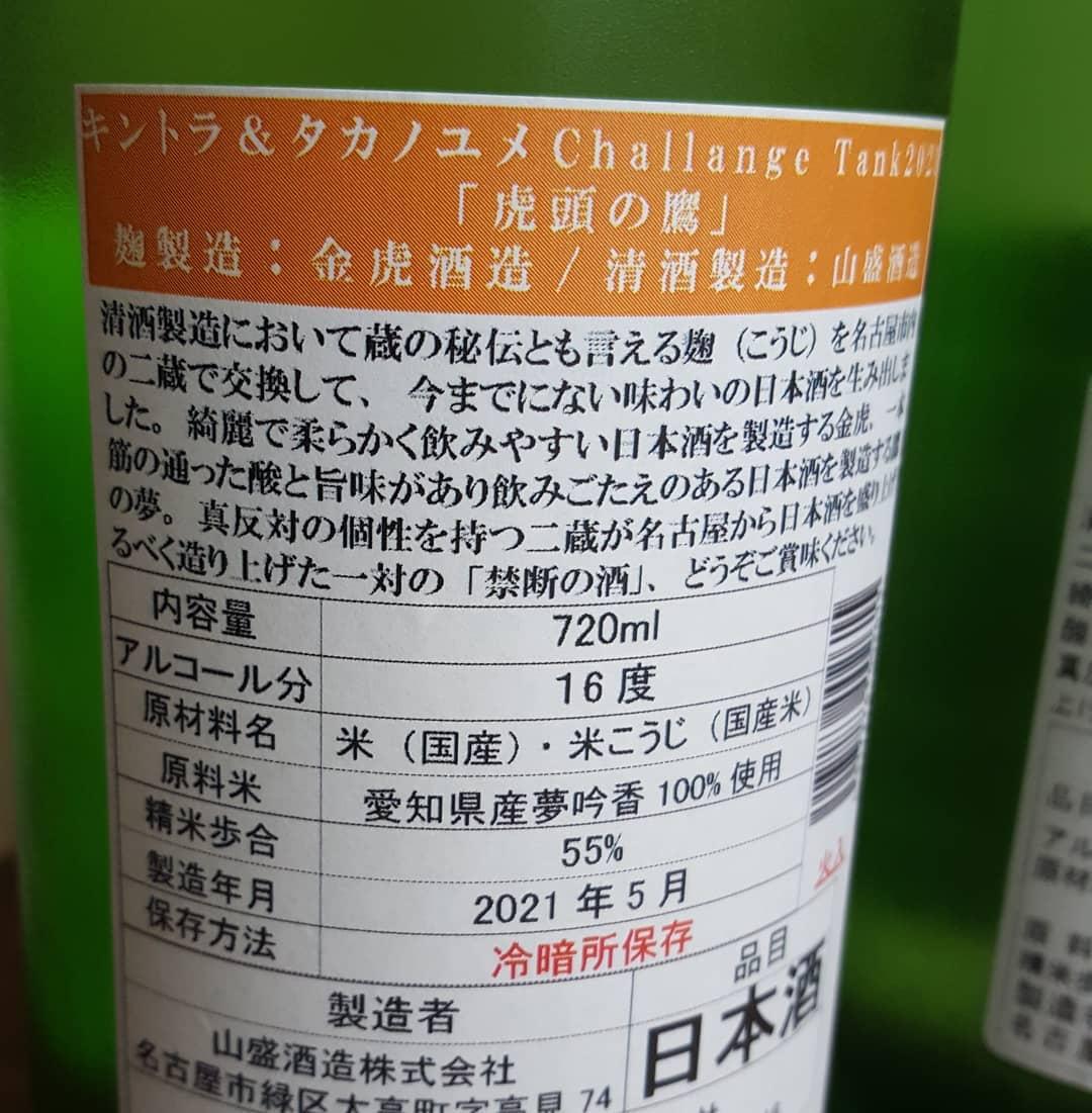 f:id:hihumiyoi:20210523220123j:plain