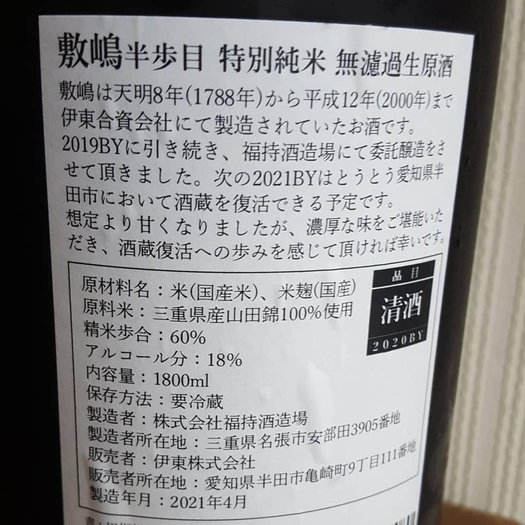 f:id:hihumiyoi:20210528194750j:plain