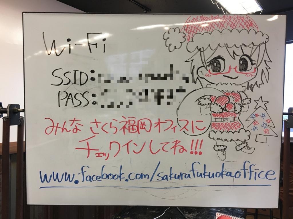 f:id:hiiiiiiihikaru:20171211132827j:plain