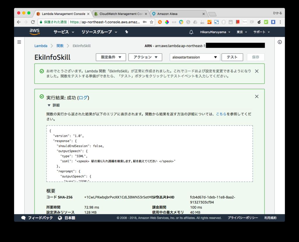 f:id:hiiiiiiihikaru:20180302165027p:plain