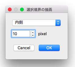 f:id:hiiiiiiihikaru:20180406171631p:plain