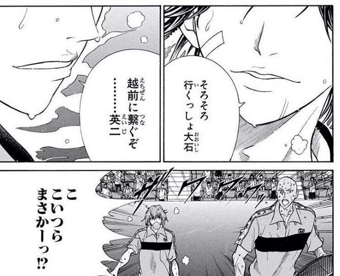 の 王子 関東 大会 様 テニス