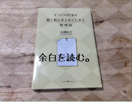f:id:hiiragi-kirito:20170725230240p:plain