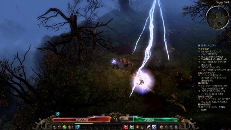 Steamゲーム:Grim Dawnをプレイ中 - つれづれなる日記