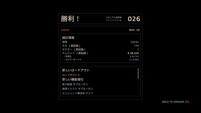 f:id:hiirosou:20180909093149j:image