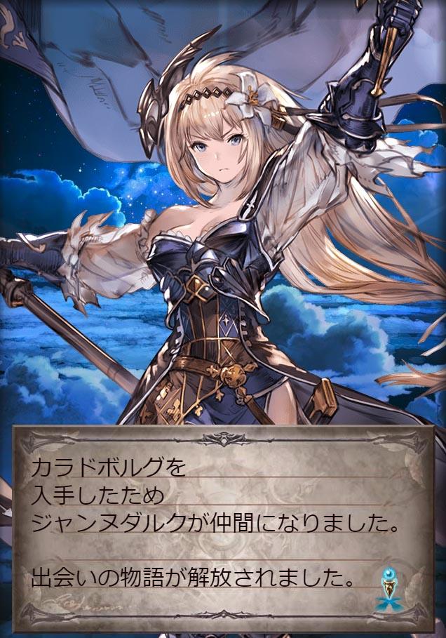 f:id:hiirosou:20181016104054j:plain