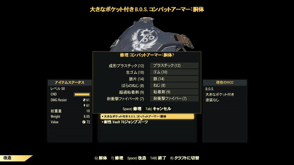 f:id:hiirosou:20181206093020p:plain