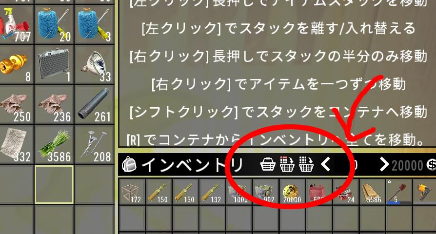 f:id:hiirosou:20200226013100p:plain