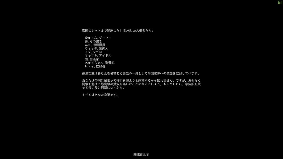 f:id:hiirosou:20200327004448j:plain