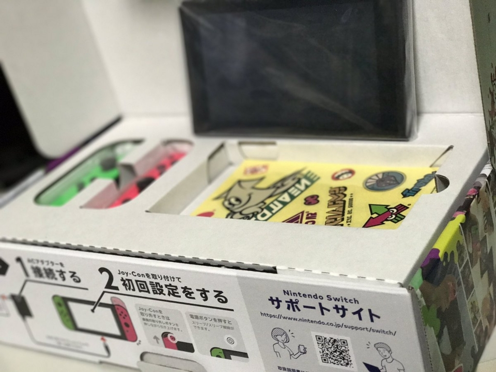 f:id:hiiyuu:20171024224124j:plain