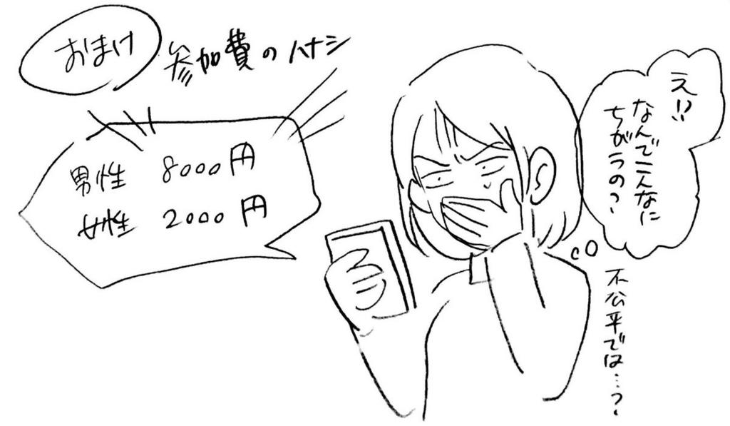 f:id:hiiyuu:20171229023750j:plain
