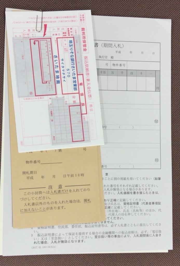 f:id:hiiyuu:20180115165921j:plain