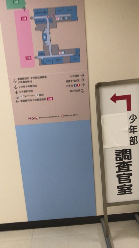 f:id:hiiyuu:20180115171045j:plain