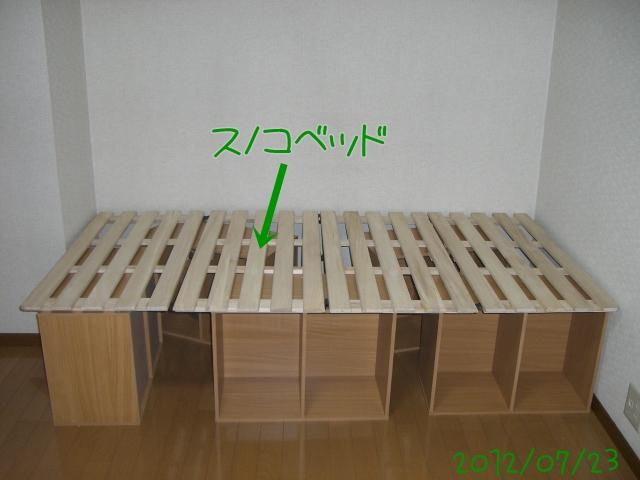 f:id:hiiyuu:20180213000527j:plain