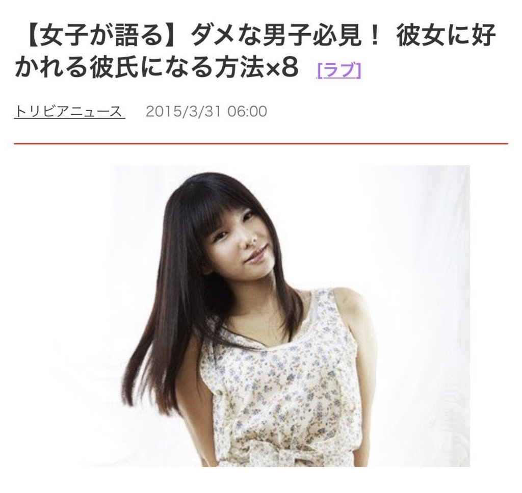 f:id:hiiyuu:20180514165801j:plain