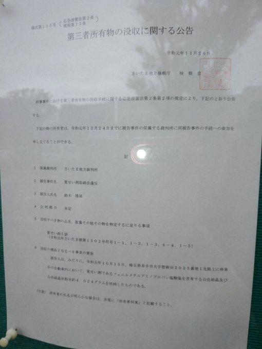 f:id:hiiyuu:20191212204155j:plain