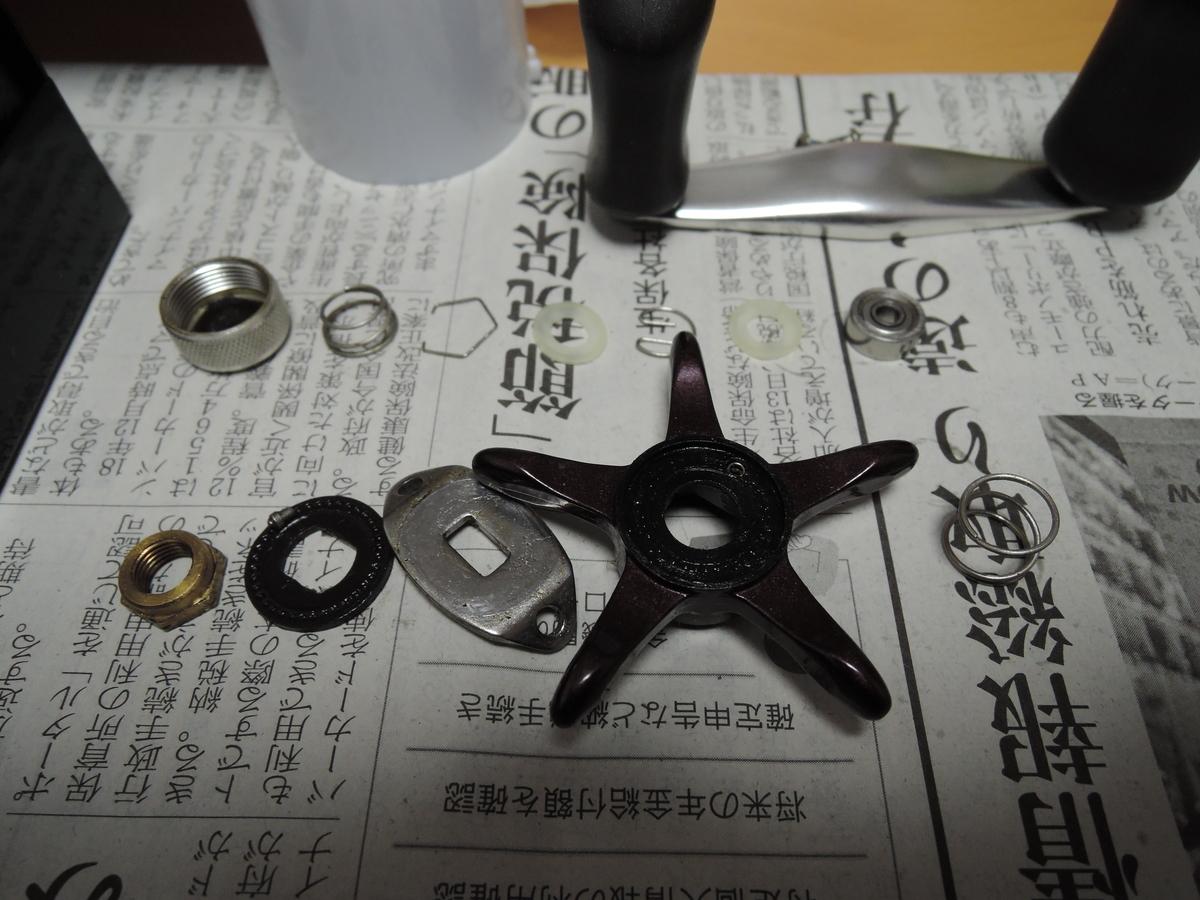 """""""スコーピオン1001分解1"""""""