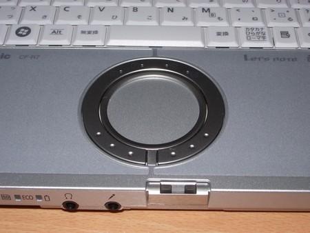 f:id:hijouguchi:20080119153933j:image