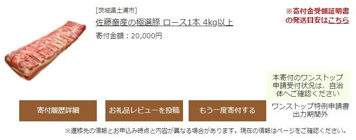 f:id:hik:20200129160502j:plain