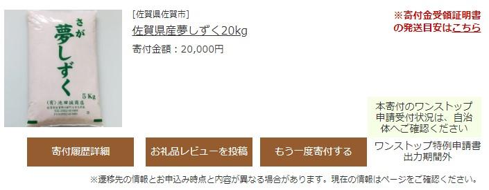f:id:hik:20200129160506j:plain