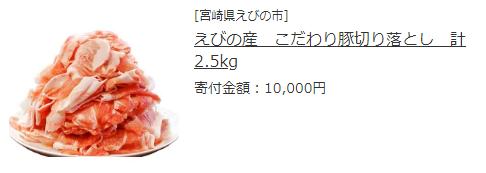 f:id:hik:20200505024236p:plain