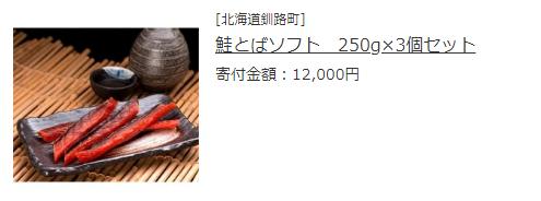 f:id:hik:20200505024241p:plain