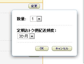 20120209013849