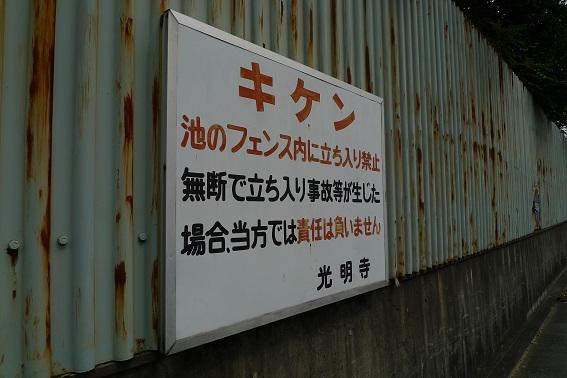 f:id:hikada:20090919115033j:image