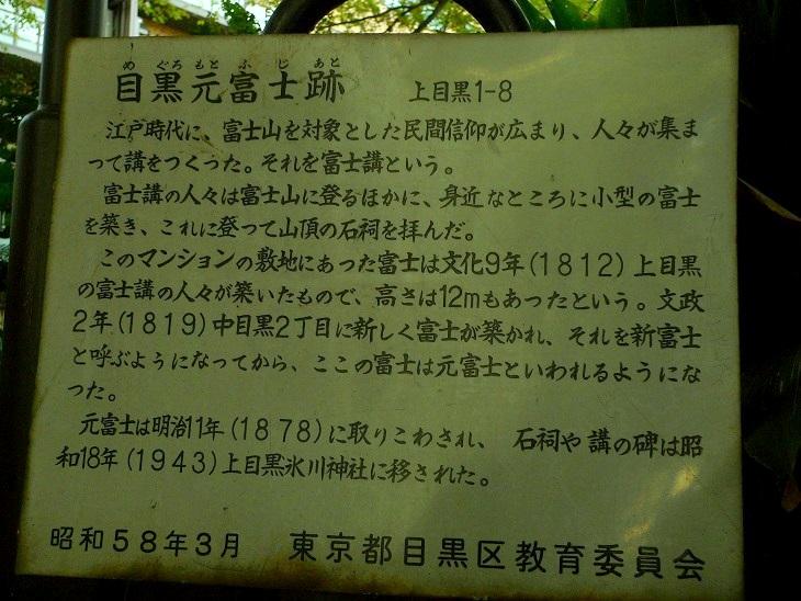 f:id:hikada:20091023135951j:image