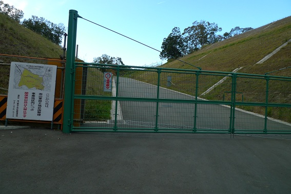 f:id:hikada:20121118154359j:image