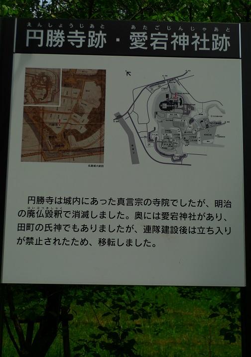 f:id:hikada:20130721121208j:image
