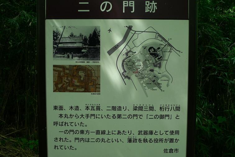 f:id:hikada:20130721143218j:image