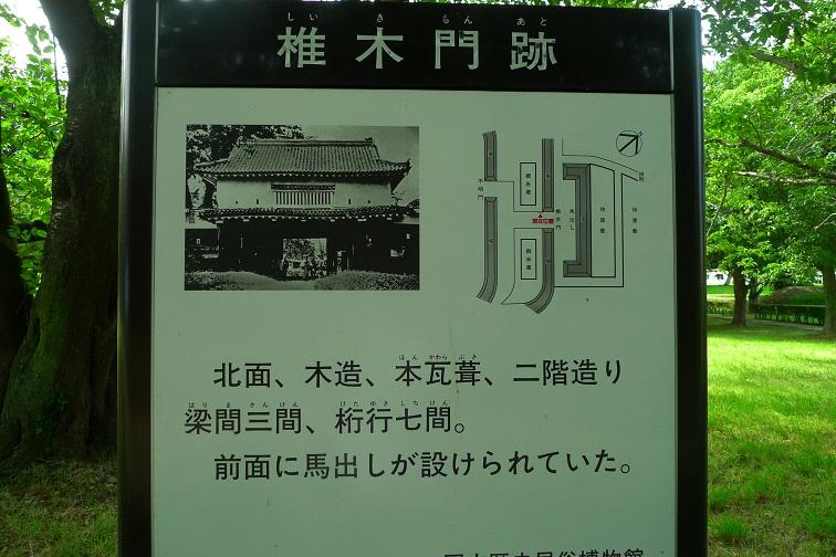 f:id:hikada:20130721145350j:image