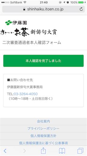f:id:hikahika-m21:20170707134400p:image