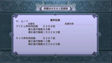 f:id:hikaka3:20120116185741j:image:w640
